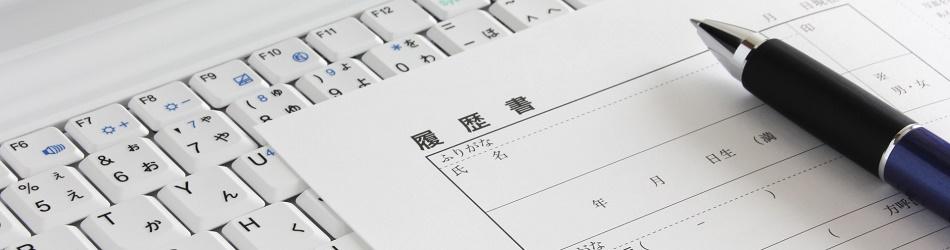冨樫富美恵ペン字教室